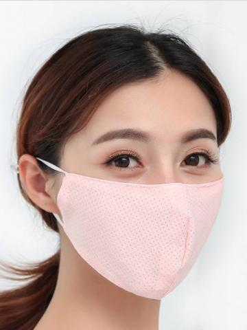 Summer Ice Cooling Adjustable Face Mask / Peach